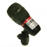 Audio Technica Pro 25 - dynamisch