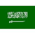 Fahne Saudi Arabien 150x 90 cm
