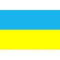 Fahne Ukraine 50 x 90 cm