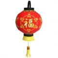 Asiatische Lampe in rot / gold